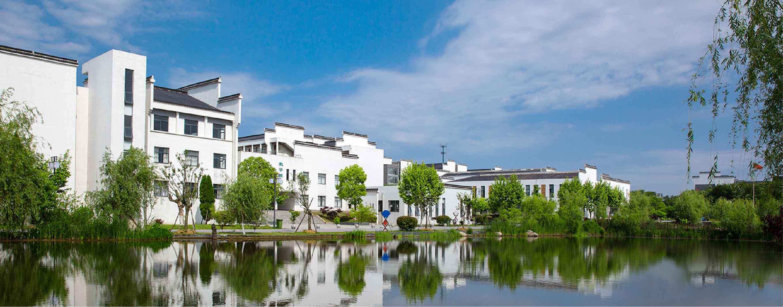 学院茅山校区