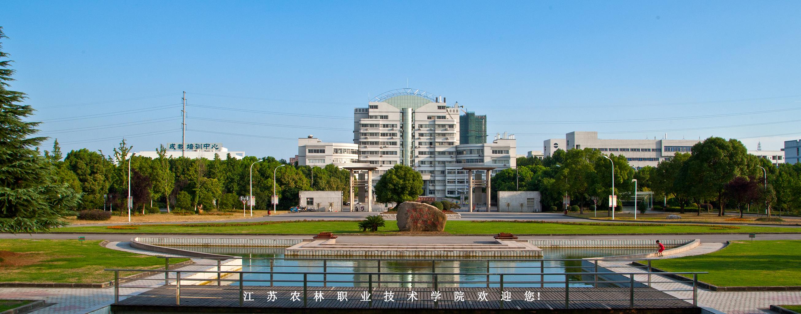 学yuan本部xiao园yi景